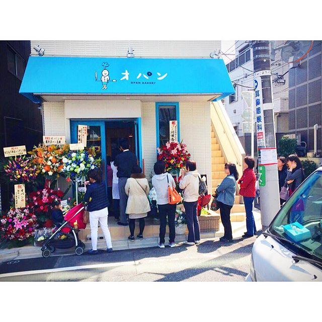 本日、笹塚にオパン オープン致しました   OPAN オパン 東京 笹塚のパン屋