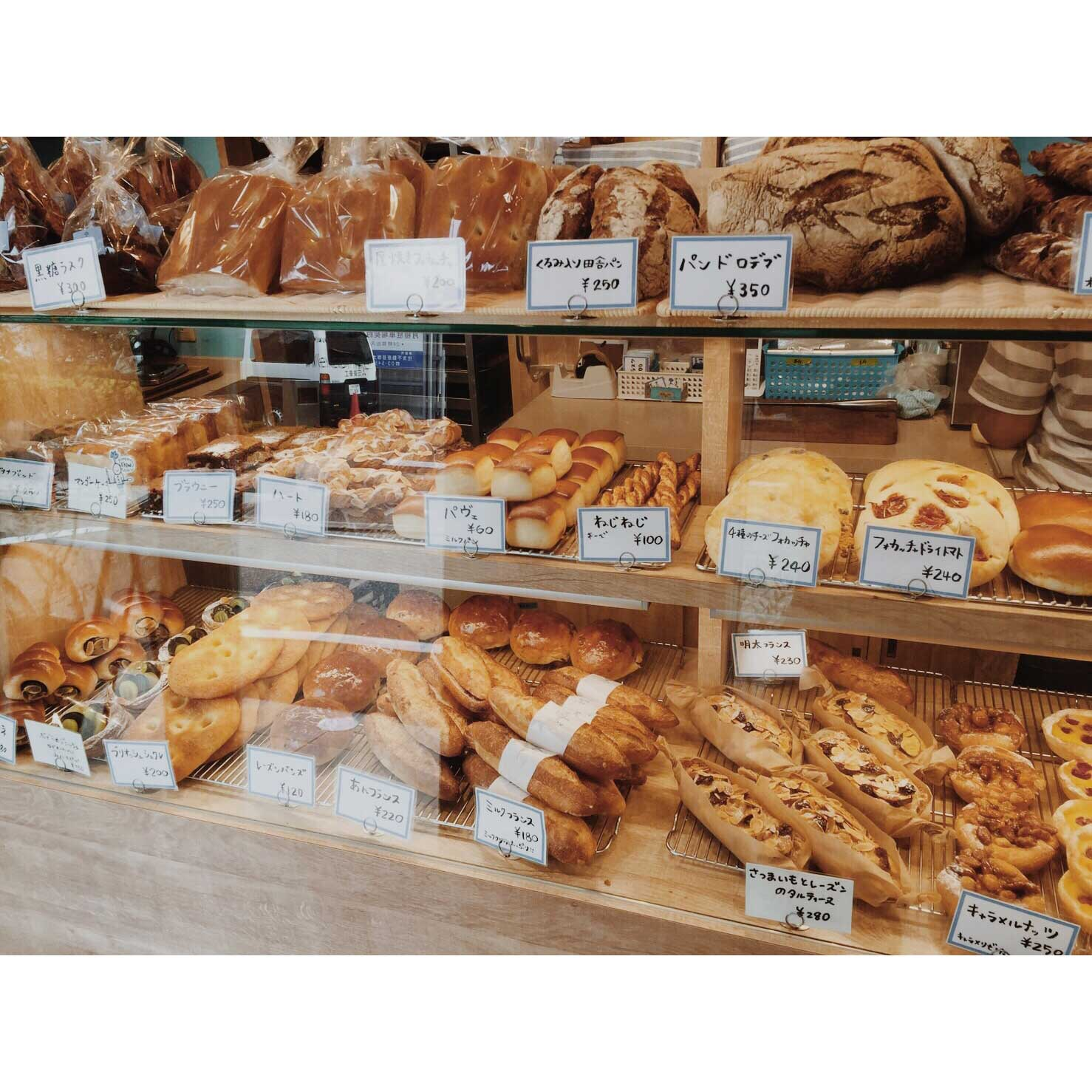 本日のパン棚(2016.09.17) | OPAN オパン|東京 笹塚のパン屋