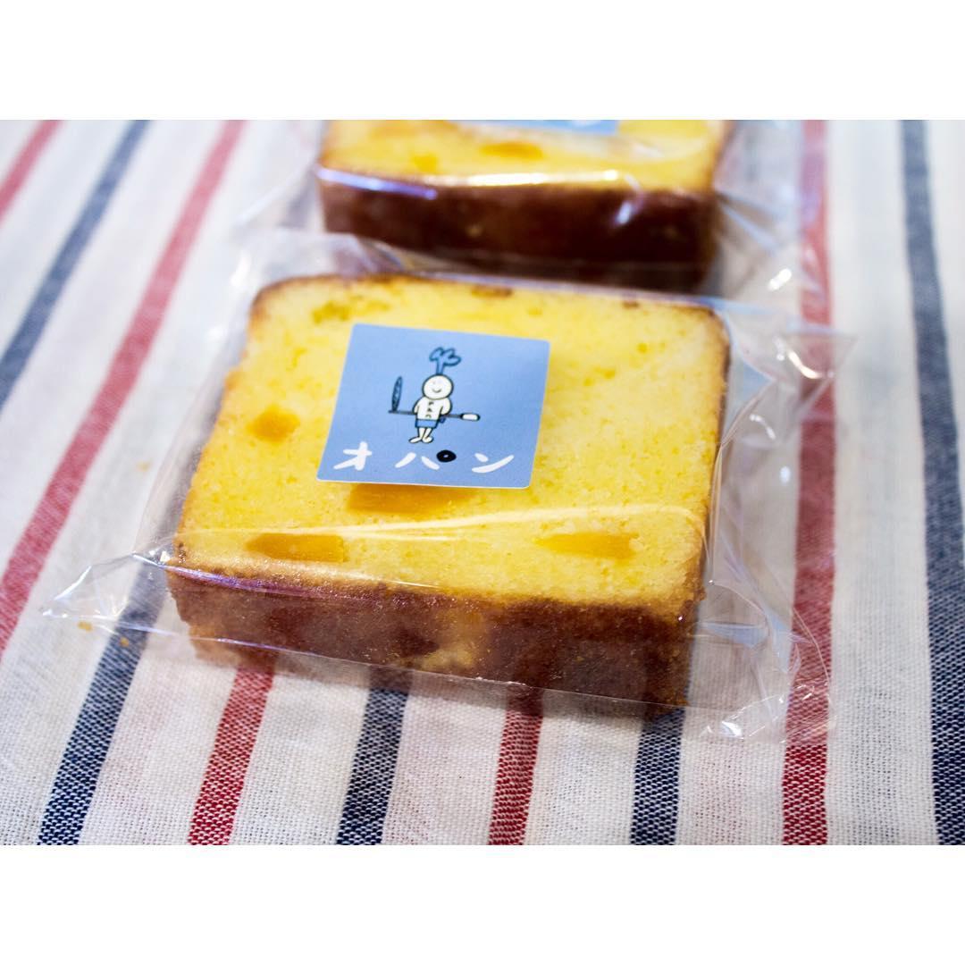 オパンのマンゴーケーキ(2016.09.21) | OPAN オパン|東京 笹塚のパン屋
