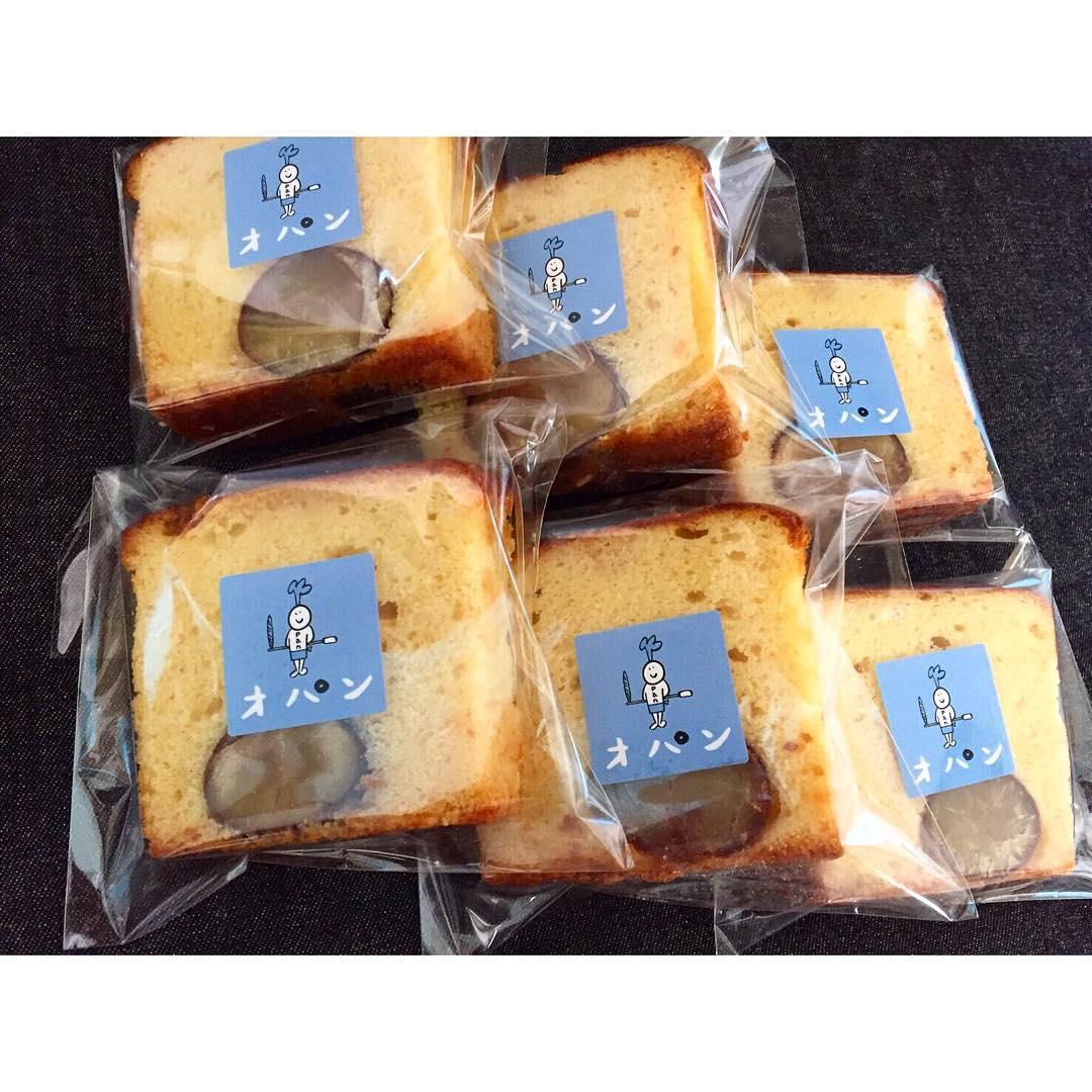 オパンの栗のケーキ(2016.10.20) | OPAN オパン|東京 笹塚のパン屋