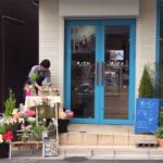 6月17日(日)の父の日にaddict_flowerさんによる1日花屋さん開催決定(2018.06.07)