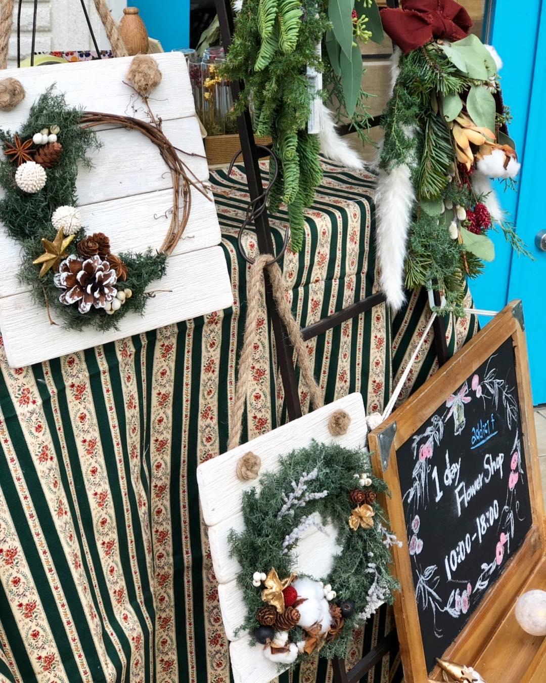 オパンの1日花屋さん(クリスマス編)(2018.12.09)